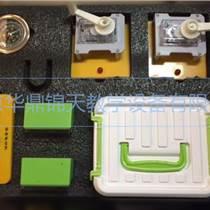 電與磁實驗箱 中小學教學科學探究實驗箱