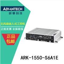 【西川總代理】探測儀應用嵌入式工控機ARK-1550