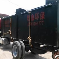 化工污水處理工程 隆鑫環保污水處理設備廠家