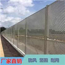 建筑工程新款1.0厚鍍鋅圍擋 標準化裝配式沖孔圍欄