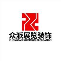 廣州展臺設計展廳設計哪家強