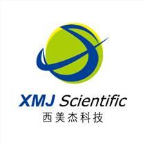 Jena抗病毒核苷/核苷酸類似物|北京西美杰代理