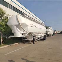 食用面粉运输车 60立方白面运输车 面粉运输专用车厂