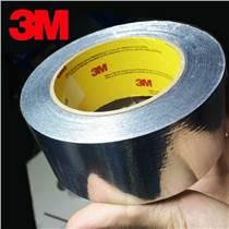美國原裝425金屬鋁箔紙膠帶 導電導熱耐高溫金屬膠帶