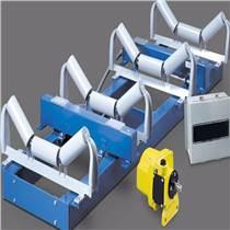 ICS型电子皮带秤 皮带秤厂家直供