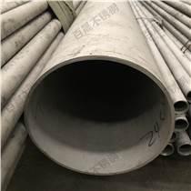 不銹鋼管子304精密管厚壁無縫空心圓管薄壁管方管零切加工焊接