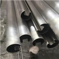 304不銹鋼槽管201不銹鋼凹槽異形方槽管夾玻璃雙槽圓管橢圓凹槽管