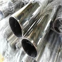 304不銹鋼精密管 316L衛生無縫管不銹鋼管子 圓管 空心管材毛細管