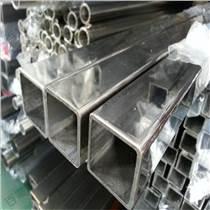 304/201不銹鋼方管材料矩形扁管拉絲光亮裝飾圓管加厚無縫管零切