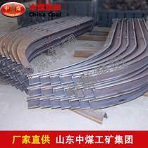 供应矿用钢支架,25U型钢支架