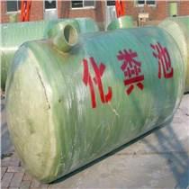 玻璃鋼化糞池采購批發
