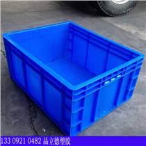 西安塑料周轉箱廠家
