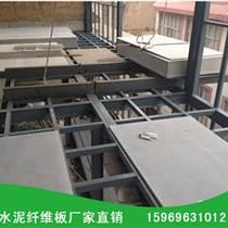 棗莊供應環保無石棉鋼結構樓層板