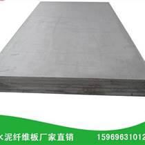 济南供应增强型钢结构夹层楼板水泥纤维板