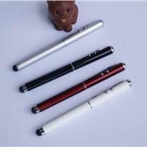豐鼎廠家直銷i 手機電容筆 ipad pencil