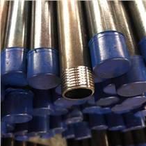 螺旋式聲測管-聲測管廠家-送貨上門