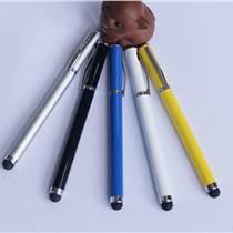丰鼎厂家直销 手机电容笔 ipad手写笔 ipad