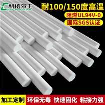 1108T 耐低溫熱熔膠 -40度低溫不脆裂 冷藏包