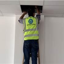 檢測房屋質量機構|中政建研|改造加建辦安全證檢測鑒定