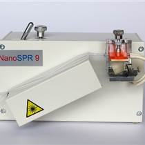 NanoSPR9雙通道表面等離子體共振光譜儀