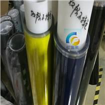 防靜電網格膠帶 環保膠帶 透明雙面防靜電膠帶