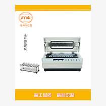 辽宁水浴氮气吹扫仪AYAN-DCY-36SL样品浓缩