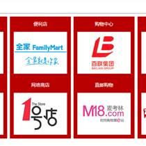 2019年上海OEM代加工堅果蜜餞展覽會