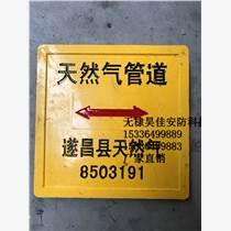 廠家供應燃氣標志磚 標識磚 標志塊 玻璃鋼標志塊