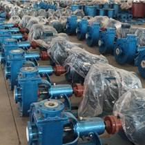 供应甘肃兰州耐腐蚀自吸泵与平凉不锈钢化工泵价格