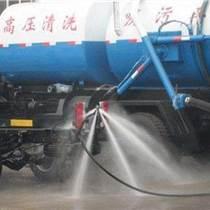 余姚市政管道疏通 清洗管道 清理化糞池