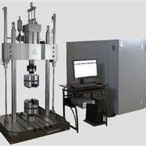 LF電液伺服動靜萬能試驗系統