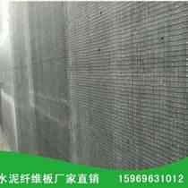 抚顺市8mm10mm内墙隔断板就选正大源水泥纤维板