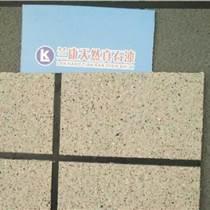 供應甘肅平涼水性花崗巖漆或蘭州水性花崗巖涂料批發