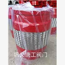 濟寧DN150溝槽波紋補償器消防專用卡箍技術工廠直供