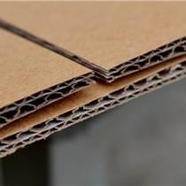 沈陽市長宏紙箱廠是包裝盒、紙箱、飛機盒、各種箱,各種膠帶 氣泡膜等產品的廠家