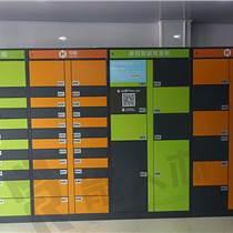 能人辦超市電子存包柜商場智能儲物柜微信掃碼寄存柜