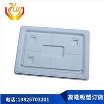 東莞厚片吸塑廠 充電樁外殼 定位吸塑