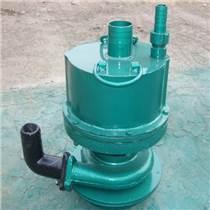 FQW70-30/W潛水泵 渦輪式潛水泵銷售