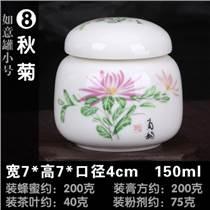 景德鎮陶瓷酒壇子廠家