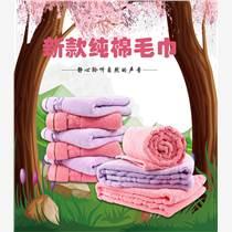 隆利廠家直銷批發純棉毛巾加厚高檔毛巾 時尚百搭