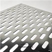 上海腰圓孔沖孔板/長圓孔穿孔鋁板洞洞板加工工廠