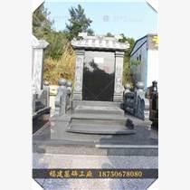 桂林市墓碑厂 黑色墓碑电询 墓碑石材选择