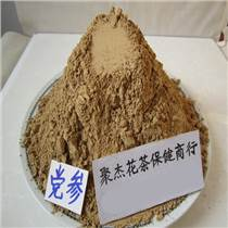 甘肃陇西 党参粉 代加工调料粉
