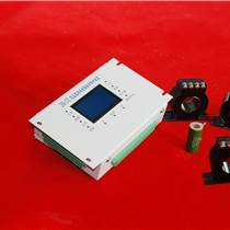 ZBK-3T低壓饋電開關智能綜合保護器