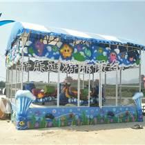 游樂場大型刺激能源風暴多少錢,好玩驚險戶外游樂設施生