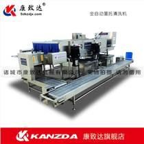 專業制造全自動化蛋托清洗機自動放置收取一人操作高壓清