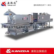 兔肉料箱清洗機,高壓清洗消毒殺菌不銹鋼材質
