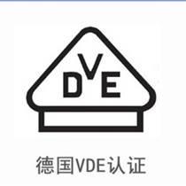 LED燈具VDE認證專業VDE認證檢測服務