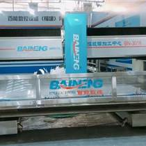 玻璃加工中心玻璃加工設備玻璃磨邊機切割臺