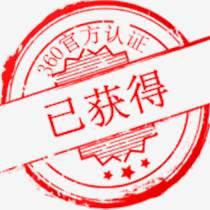 火锅食材超市-首品烩火锅超市